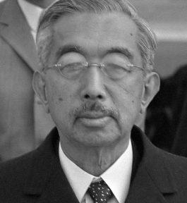 Cesarz Hirohito