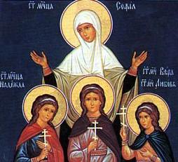 Św. Zofia Rzymska