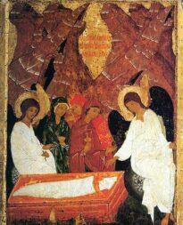św. Maria Magdalena