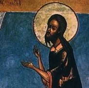 św. Aleksy