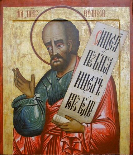 Prorok Elizeusz